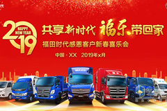 CHINESE NEW YEAR HOLIDAY CLOSURE NOTICE