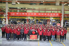 Dongfeng Cummins Rolls Out The 50,000th Unit ISZ Engine