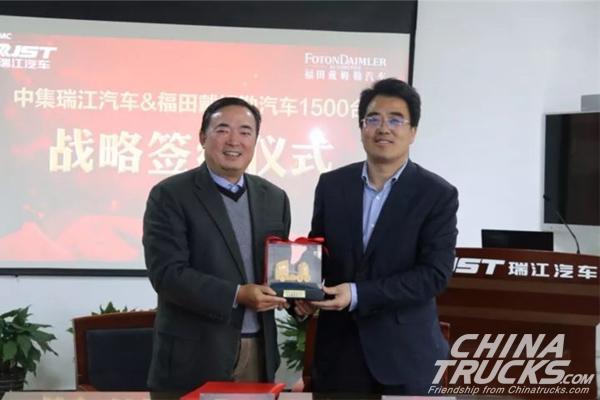 Foton Daimler Signs a Sales Contract with CIMC Ruijiang