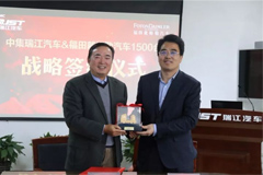 Foton Daimler Signs a Sales Contract with CIMC Ruijiang Auto