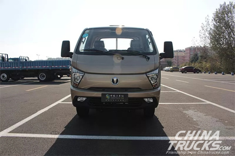 Flyday Ditu MX Dual Fuel  Truck+Dongfeng Xiaokang Power