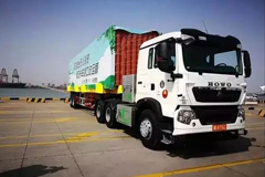 SINOTRUK's Self-driving Electric Trucks Start Mass Operation in Tianjin Port