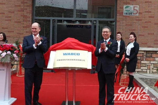 Changchun WABCO Vehicle Control System Co., Ltd. Starts Operation