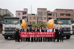 100 Units GAC Hino 8×4 Concrete Mixers Delivered to Dongguan for Operation