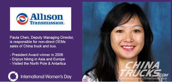 Allison Spotlight Paula Chen at International Women's Day