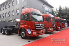 Three Foton Auman LNG Trucks Make Their Debut in Xi'an