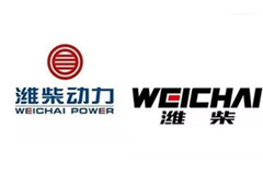 Weichai Set to Strengthen its Presence in the Global Market
