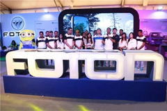 Foton Attends the 3rd Bangladesh Commercial Vehicle Exhibition