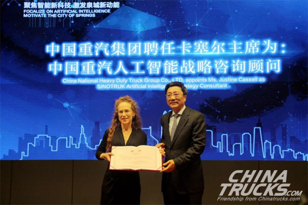The AI Master Justine Cassell Made Speech in SINOTRUK