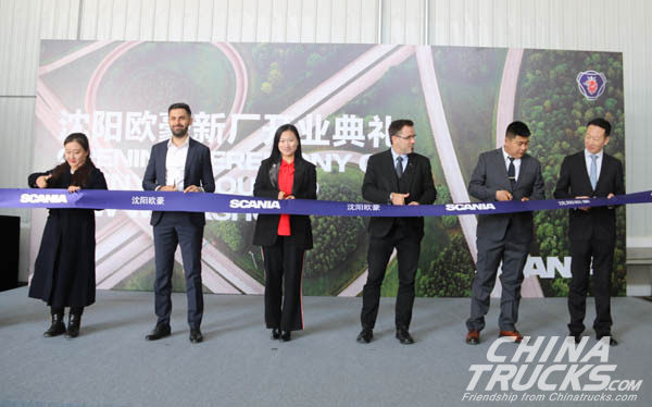 Scania Expands Its Presence to Northeast China