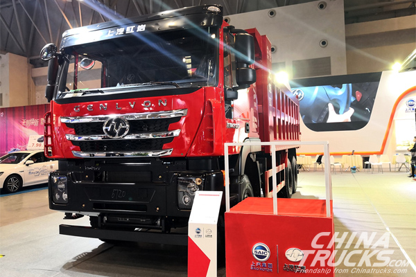 Genlyon 6x4 Self-dumping Truck on Display at China Automobile Technology Expo