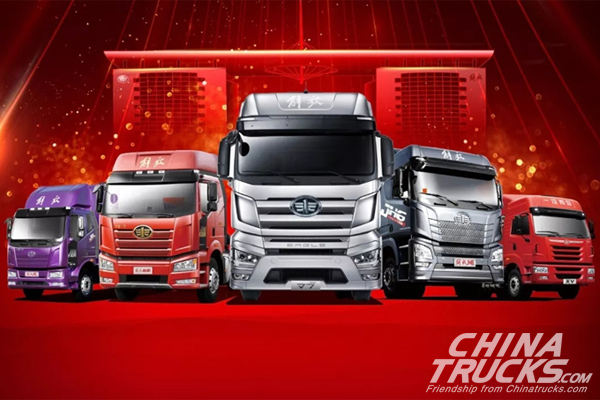 Jiefang Sold over 110,000 Units Trucks in Q1