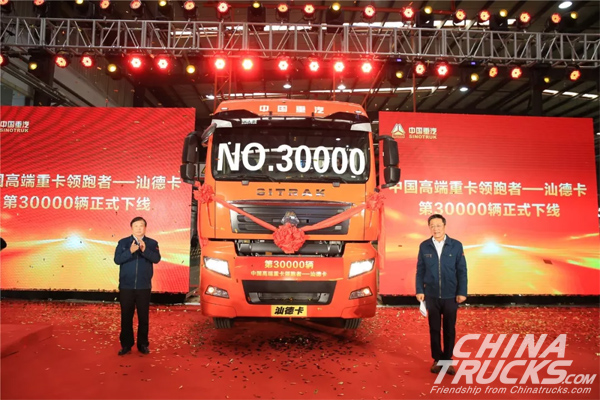 CNHTC Production Volume of Sitrak Reached 30,000 Units