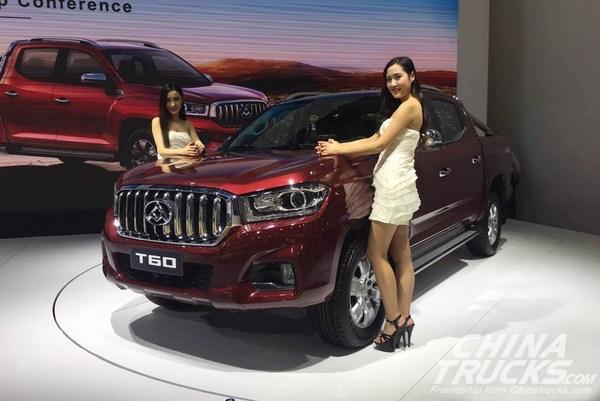 SAIC Maxus T60 Pickup Grew by 15.18% Year on Year