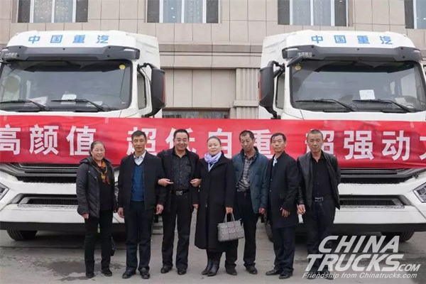 CNHTC Won a Combined Order of 1,000 Units Trucks in Xinjiang