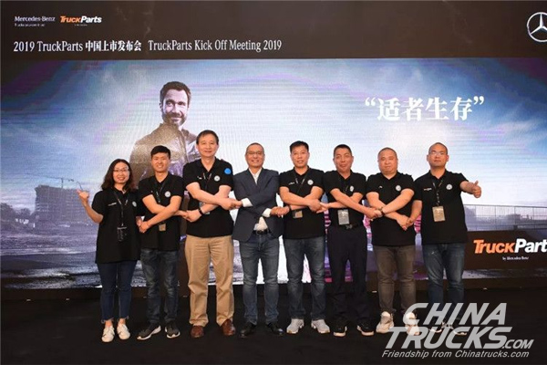 Mercedes-Benz TruckParts Officially Enters China Market