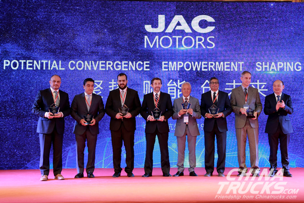JAC Held Its Int'l Distributors Annual Conference 2019