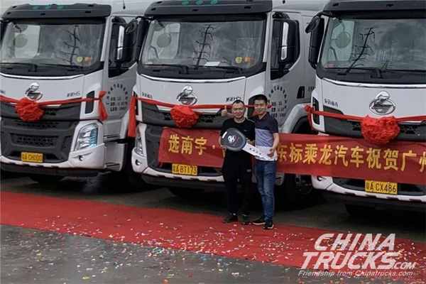 50 Units Chenglong H5 Logistic Vehicles Delivered to Guangzhou for Operation