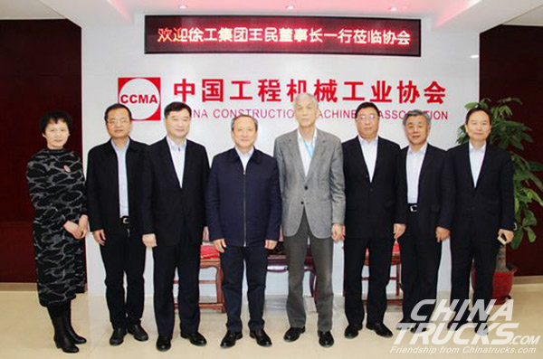 Chairman Wang Min of XCMG visited China Construction Machinery Association