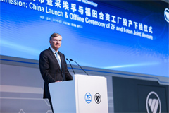 ZF and Foton Open Joint Transmission Plant in China, Advancing Automation for CV