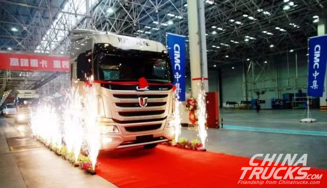 CIMC Delivers its First Batch of Trucks to Customers for Operation