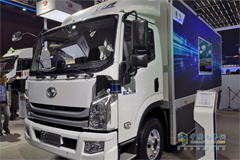 SAIC Yuejin EC500i Full Electric Delivery Truck