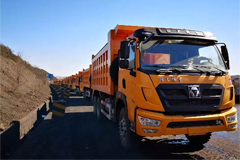 120 Units XCMG Qilong Heavy-duty Trucks to Arrive in Shanxi for Operation