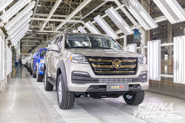 Foton Tunland Pickup to Strengthen Its Global Presence