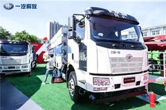 FAW Jiefang Brought Eight Vehicles on Display in Xiong'an