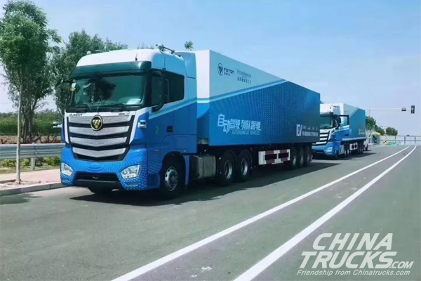 CNHTC, Foton and Dongfeng Self-driving Trucks Successfully Pass Tests in Tianjin