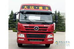 Dayun's First National VI Natural Gas Truck Comes off Production Line