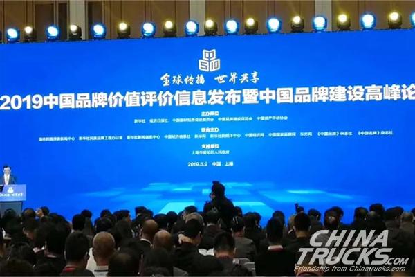 Weichai Brand Reaches 30.412 Billion in Value