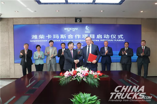 Weichai Signs A Cooperation Agreement with Kamaz