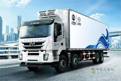 Hongyan GENLYON Refrigerated Truck on Display at Cold Chain ASIA