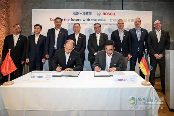 FAW Jiefang , Bosch Reach Agreement in Offering FOTA