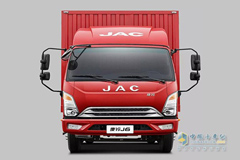 JAC Kangling J6 Light Truck+Dewei Power