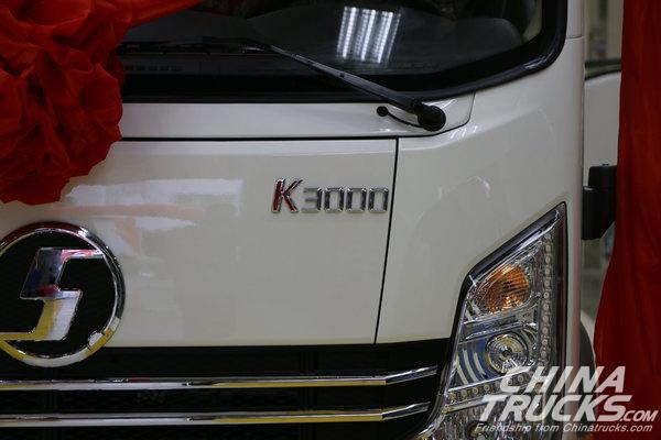 SHACMAN Delong K3000 Light Truck+Weichai Power