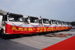 40 Units CIMC Lingyu Concrete Mixers Delivered to Guangzhou for Operation