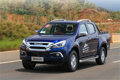 Jiangxi Isuzu D-MAX Pickup (2019 Edition)+ISUZU Power