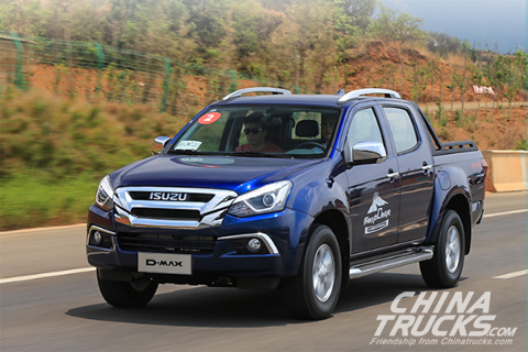 Jiangxi Isuzu D-MAX Pickup (2019 Edition)+ISUZU Power