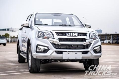 Jiangxi ISUZU Ruimai S Pickup+ISUZU Power