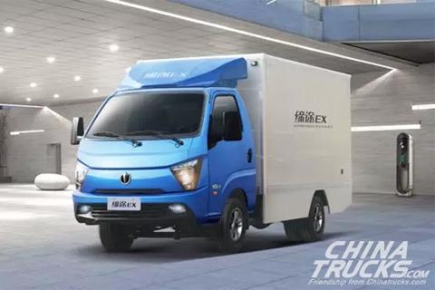DITU EX Light Truck+Guoxuan High-tech Power