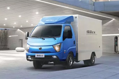 DITU EX Light Truck+Guoxuan High-tech Power