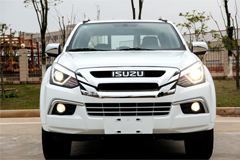 Jiangxi Isuzu Releases Three Pickups in Kunming