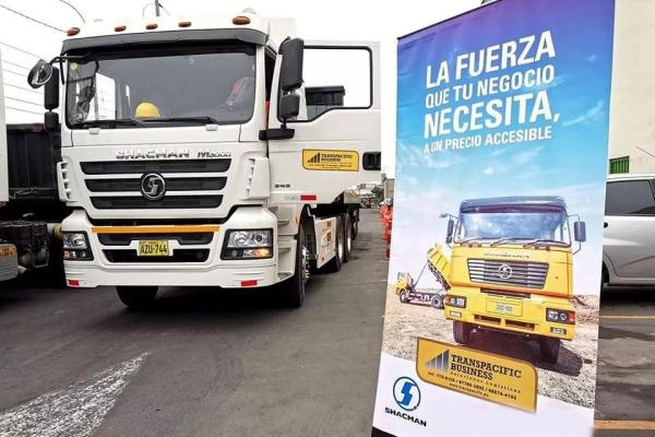 SHACMAN Trucks Arrived in Peru for Operation