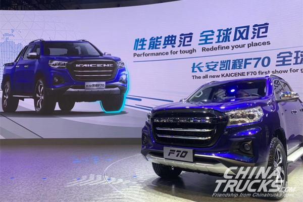 Changan Unveils KAICENE Pickup F70 at Chongqing Int
