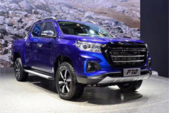 Changan KAICENE F70 Pickup+Yunnei Power