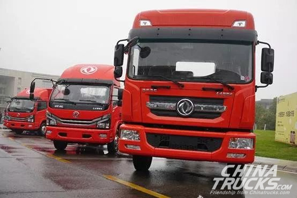 Dongfeng Sold 12,200 Units Commercial Vehicles in May