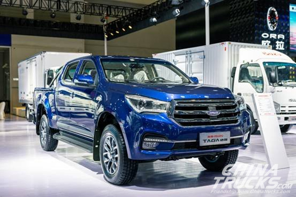 Qingling Put Seven Vehicle Models on Display at 2019 Chongqing Auto Show