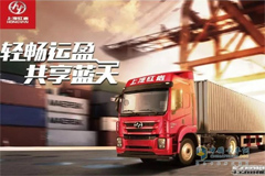 Iveco Hongyan Recorded a Sales Volume of 5,020 Units in May